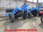 Каток измельчитель режущий КЗК-6-04.