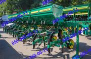 Розпродаж: культиватор прополочний Harvest (Харвест) 560 з добривами,